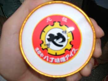 DSCF1721-01.jpg