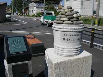 その味噌樽の横には「磯おばさん」の手形があります