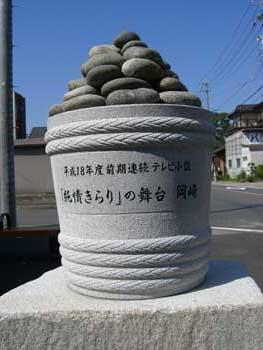 中岡崎駅には素敵な石で出来た味噌樽が♪