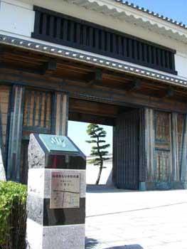 有森マサ役「竹下景子さん」の手形がこれです。あのナレーションが懐かしい。。。「桜子!がんばって!」